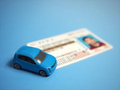 杉並区で自動車学校をお探しなら【荻窪自動車学校】~取消・失効した方の強い味方!~